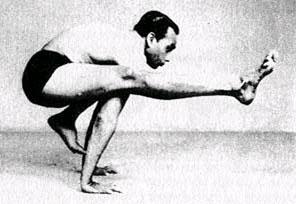 Эка Пада Бакасана II - Поза Журавля с вытянутой ногой II
