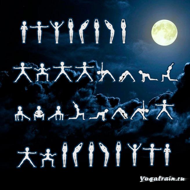 Чанра Намаскар - Приветствие Луне